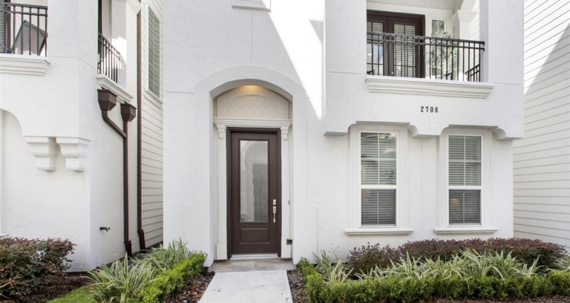 Houston Heights Home of The Day – $389900.00 – 3bed/3.1baths – MLS: 1462996889